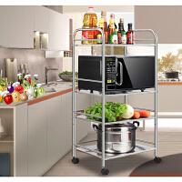 空大不锈钢客厅卧室书房厨房餐厅卫生间阳台四层多功能置物架3550100
