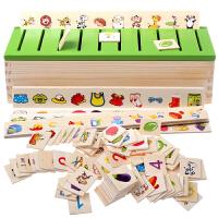 蒙氏教具学习知识分类盒数学教具蒙台蒙特梭利早教益智幼儿园数学启蒙玩具