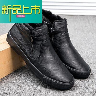 新品上市靴子男短筒雪地靴加绒保暖一脚蹬懒人棉鞋防水棉靴马丁靴韩版男靴   新品上市,1件9.5折,2件9折