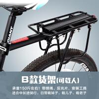 新款山地车可载人后尾座单车配件 货架铝合金自行车后货架快拆