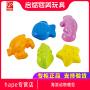Hape海滨动物模型 沙滩玩具套装1-2-6岁儿童宝宝男女孩戏水玩具