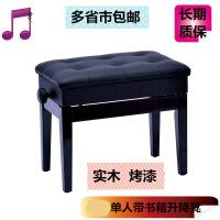 雅马哈卡西欧通用单人琴凳 带书箱 可升降钢琴凳 电钢琴凳 头层牛皮款