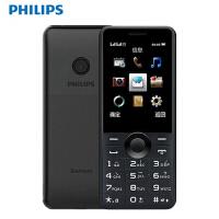 Philips/飞利浦 E168 直板大屏老年机大字大声老年机老人手机