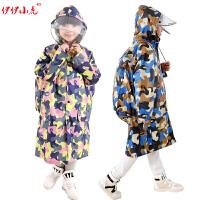 儿童雨衣男童女童小学生幼儿园宝宝雨披带书包位儿童雨衣