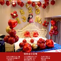 浪漫新房装饰宝石红气球套餐结婚礼卧室婚房布置套装创意婚庆用品