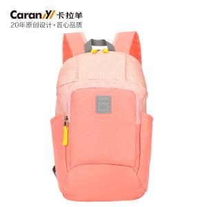 【2件2.9折,1件3.5折】卡拉羊双肩包男女书包旅行背包学院风双肩背包大容量背包CX5940