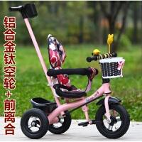 带篷三轮车小孩单车1--3--5脚踏车轻便手推车宝宝专车YW16