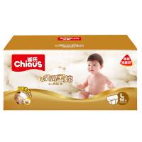 [当当自营]雀氏 柔润金棉婴儿纸尿裤 尿不湿 L96片 彩箱装(适合9-13kg)