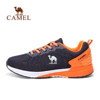 camel骆驼户外越野跑鞋 男女春夏户外系带徒步情侣运动鞋