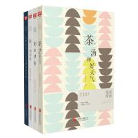 极简的阅读系列(全四册)(茶,汤和好天气+到山中去+祝,一切安好+最朴素的生活和最遥远的梦想)