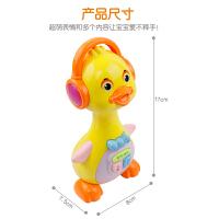 婴幼儿故事机早教音乐学习机播放器0-1-2-3-4-5-6岁儿童玩具 欢乐小黄鸭(送电池和螺丝刀)