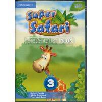剑桥3-6岁幼儿英语 Super Safari Level 3 Presentation Plus DVD-ROM 教学白板软件