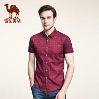 骆驼男装 夏季新款无弹棉质日常休闲撞色领短袖衬衫男衬衣