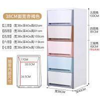 2019042006573786020/30CM夹缝收纳柜抽屉式卫生间塑料储物柜厨房置物架冰箱窄柜子