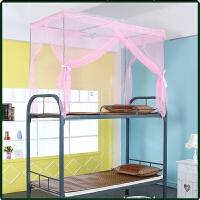 大学生寝室蚊帐宿舍上下铺三开门不锈钢侧面落地单人床蚊帐 其它