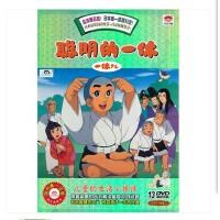 原装正版 聪明的一休(101-150集)(13DVD) 儿童的生活小禅师