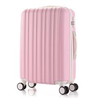 行李箱女拉杆箱旅行箱密码箱学生皮箱子万向轮韩版小清新24寸26寸