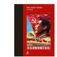 THE NEW CHINA: POSTERS 中��海�� 1950~1990中��宣�鳟�老海�� 1950-1990�凸爬虾��
