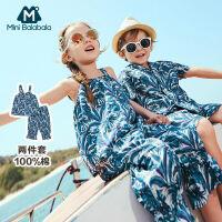 【1件5折价:120】迷你巴拉巴拉女童吊带套装2019夏装新款儿童灯笼裤度假薄款两件套
