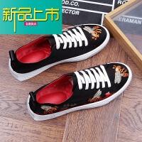 新品上市潮男休闲鞋个性刺绣鞋中国风复古板鞋文艺小白鞋艺术鞋 【黑色 常规版】