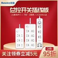 航嘉插座面板多孔家用接�拖�排插多功能�源�L�Ь�插板USB插排