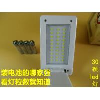 换装放上安7号用干电池台灯护眼学习学生宿舍折叠高亮可调光