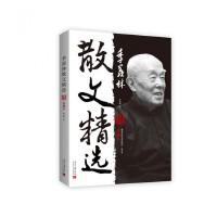 季羡林散文精选(典藏本)