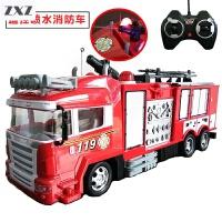 儿童遥控消防车会喷水仿真充电大号电动洒水车男孩警车救火车玩具