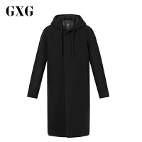 【GXG过年不打烊】GXG男装 冬季男士中长款连帽羊毛呢大衣外套男#174826167