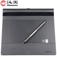 正品 汉王手写板Q先锋+ 无线超薄电脑手写 大屏老人写字板 数位板