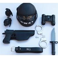 儿童军事玩具手铐对讲机头盔cos特警特种兵角色装备 特惠套餐