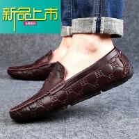 新品上市18秋季男鞋潮鞋豆豆鞋男真皮韩版男士休闲鞋皮鞋男懒人鞋子男