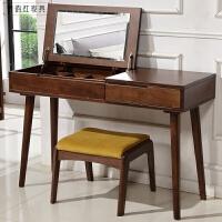 北欧现代简约小户型翻盖梳妆台白原木卧室家具全实木化妆桌 组装
