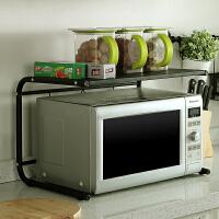 欧润哲 铁艺微波炉架子托架置物架 厨房电器层架 烤箱架