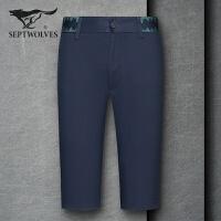 【5折价:149】七匹狼短裤 夏季时尚休闲短裤 百搭 弹力合体版五分裤