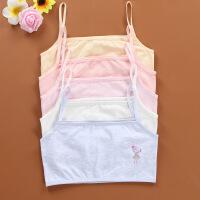 胸吊带小背心内衣裹胸40支棉夏季单层细带发育期初中生文胸