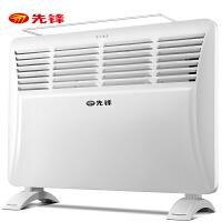 先锋(Singfun)取暖器/浴室暖风机/居浴两用电暖器/防水快热炉/宝宝烘衣电暖气