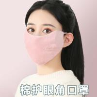 冬季防风加厚面罩男女户外骑行装备护脸耳套防寒护耳保暖防尘口罩