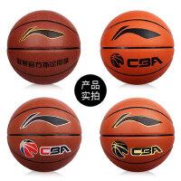 李宁篮球7号成人5儿童6小学生室外非牛皮真皮水泥地耐磨正品蓝球