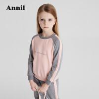 【2件4折价:159.6】安奈儿童装女童运动套装2021新款洋气中大童卫衣裤子两件套春秋款