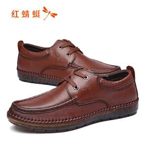红蜻蜓男鞋休闲皮鞋秋冬休闲鞋子男WTA7675