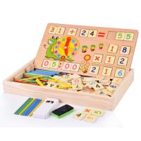 数字积木拼图儿童玩具积木1-2-3-6-7-8周岁女孩男孩数字拼图4-5岁小孩玩具 多功能学习盒