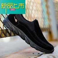 新品上市男鞋春季一脚登懒人鞋低帮轻便防滑爸爸鞋休闲户外旅游运动鞋