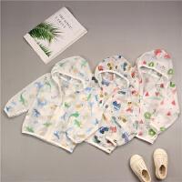 儿童防晒衣薄透气夏季新款宝宝皮肤衣服男女童装空调衫恐龙外套
