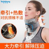 颈椎牵引器劲椎病理疗仪治疗器家用热敷成人矫正颈托护颈