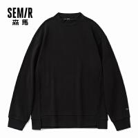 森马卫衣男半高领套头衫2020秋季新款简约纯色上衣弹力针织衫潮流