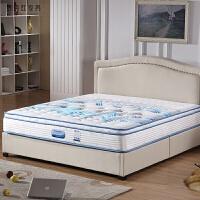床�| 天然乳�z床�| 九�^��立袋�b��簧床�| 5CM乳�z+九�^��立��簧