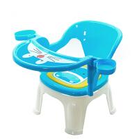 儿童椅子叫叫椅宝宝吃饭桌餐椅卡通餐桌塑料靠背椅婴儿座椅小凳子YW119 带餐盘