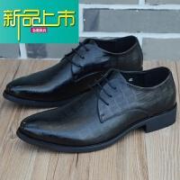 新品上市尖头皮鞋男韩版英伦男士内增高皮鞋商务休闲鞋男型师潮鞋子婚鞋