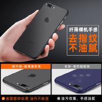 苹果7plus手机壳7/8/6/6s/plus保护套iphone11Pro超薄x/xr/xs/max磨砂iphonex全
